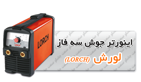 lorch-3-phase.png